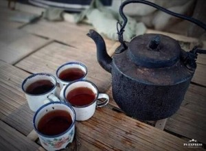 Manipur Smoky Wild Tea
