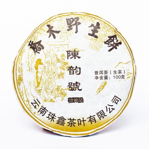 Herbata Pu Erh - Lao Shu Bing Cha - Dzik 100g